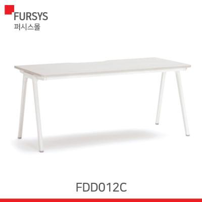 (FDD012CN) 퍼시스책상/인에이블 데스크(너비1200)