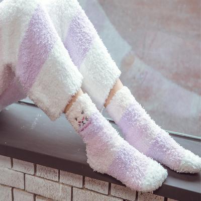 Angel 고양이 수면양말 잠옷양말
