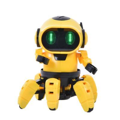 맥킨더 위즈덤 외계 로봇