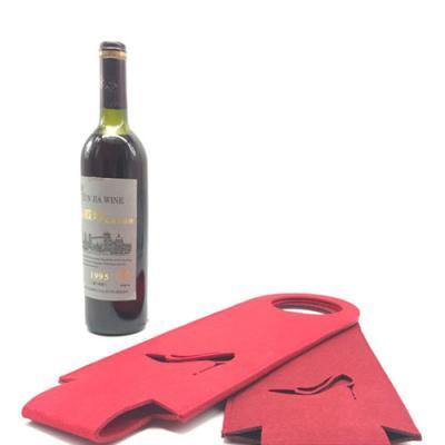 모던 펠트 와인백 1개(색상랜덤)