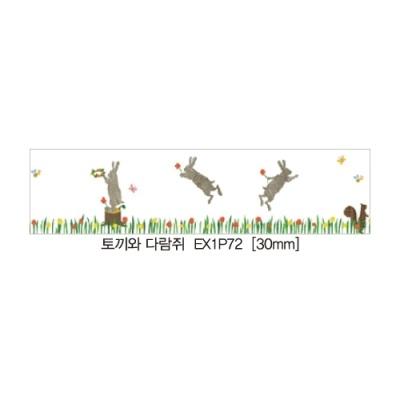 [두성산업] 디자인마스킹테이프K-EX1P72 (토끼와다람쥐) [개/1] 235134