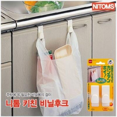 니톰 키친 비닐 후크 2세트 주방 용품