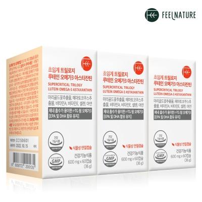 초임계 트릴로지 루테인 오메가3 아스타잔틴 3박스