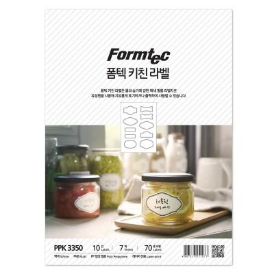폼텍 폼텍 키친 라벨/PPK-3350