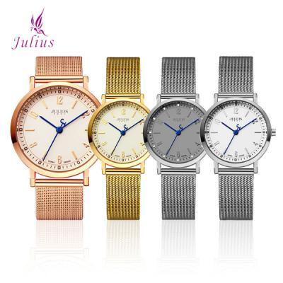 줄리어스 남녀 메탈 시계 JA-867 플로니(4color)