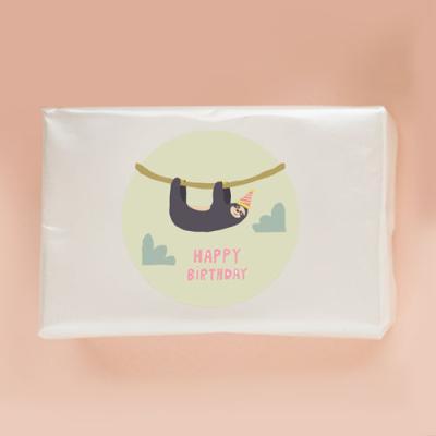 나무늘보 생일라벨 (10개)