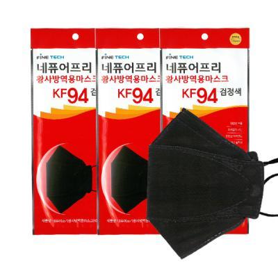 파인텍 KF-94 네퓨어 블랙마스크 황사방역 50매입