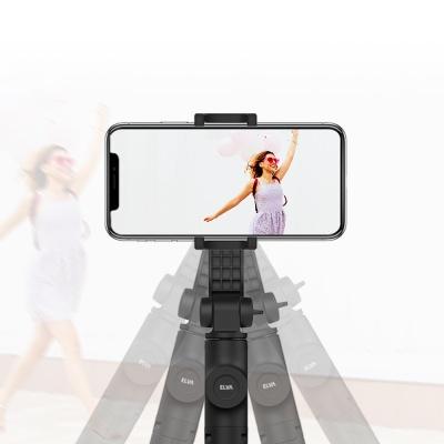 엘바 스마트폰 셀카봉 삼각대 짐벌 BS-PRO