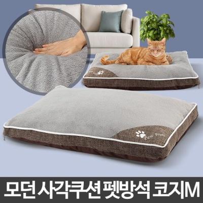 코지 M 강아지겨울집 고양이이불 길냥이집 애견하우스
