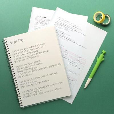 핑크풋 캠퍼스연습장