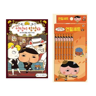 엉덩이탐정9(세 마리 행운 고양이 사건) 8본 연필세트