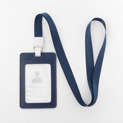가죽 세로형 사원증 케이스+목걸이줄(블루)