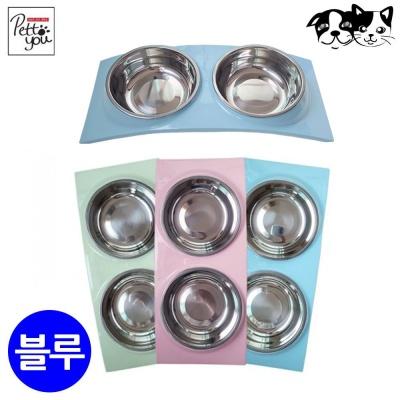 펫투유 우쭈쭈 뉴 블링 스텐식기 (블루) (애완용식기)