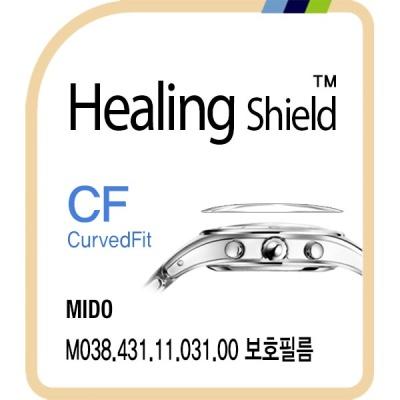 미도 M038.431.11.031.00 고광택 액정보호필름 3매