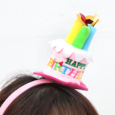생일 케이크 모자 머리띠 (핑크)