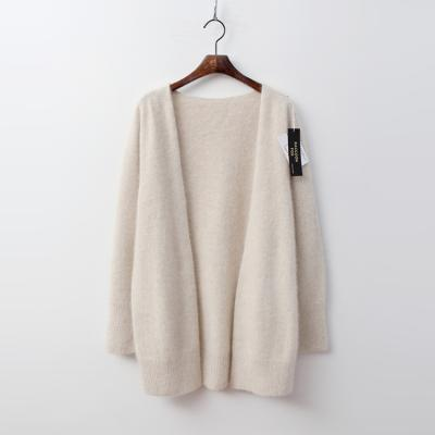 Laine Raccoon Fox Wool Shawl Cardigan
