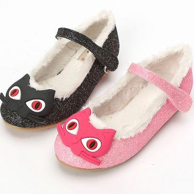 우리 고양이털구두 유아 아동 여아용 구두 신발