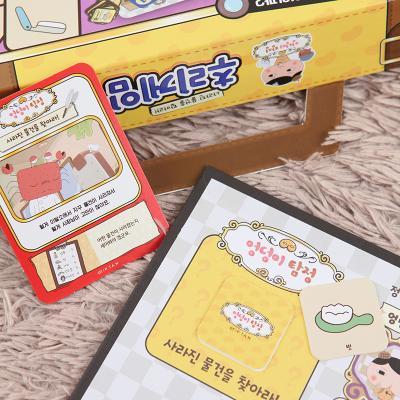 엉덩이탐정 추리 보드게임 / 4세이상 1-4인