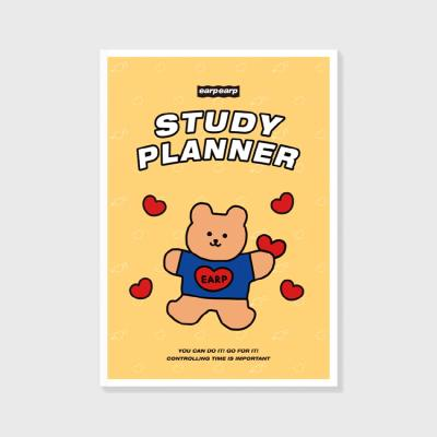 Bear heart-yellow(Study planner)