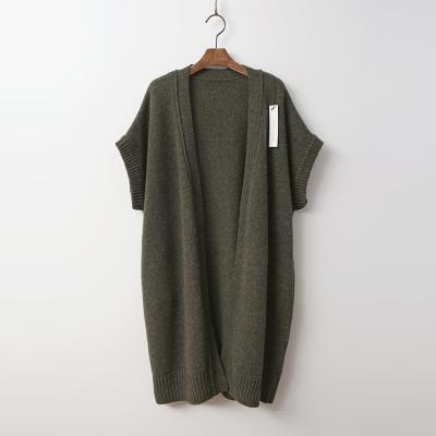 Merino Wool Open Long Vest N Cardigan