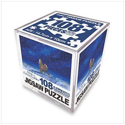빨강머리 앤 직소퍼즐 미니 큐브 108pcs: 고요한밤