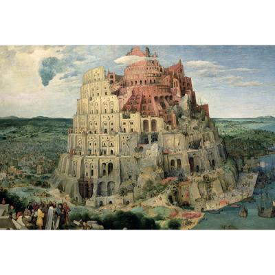 1000피스 직소퍼즐 - 바벨탑