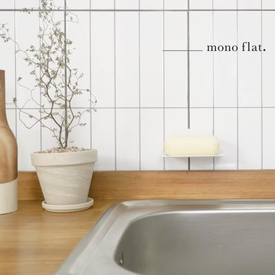 모노플랫 ctrl+v 무타공 비누 홀더 받침대 1입