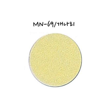 [현진아트] 스켄너부직포440X440 (4절) MN-69개나리 [장/1]  116418