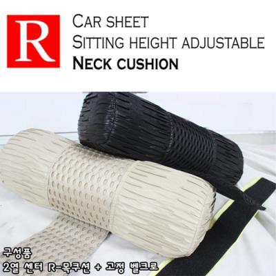 [정빈산업] 차량용 2열센터 목쿠션/특허/머리쿠션/헤드쿠션/보조석쿠션/자동차용품/차량용품