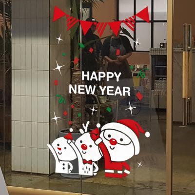 제제데코 크리스마스 눈꽃 스티커 장식 CMS4J232