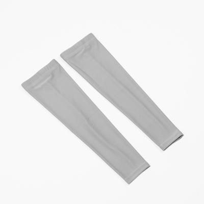 세이퍼 자외선차단 쿨토시(그레이) (M)
