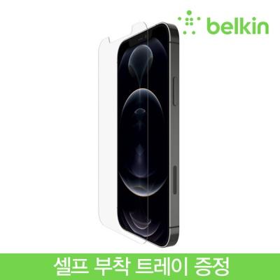 벨킨 아이폰12 프로 맥스 강화유리 필름 OVA023zz