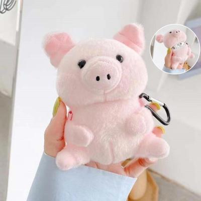 에어팟 1/2/3세대/프로 핑크돼지 인형 털 케이스 키링