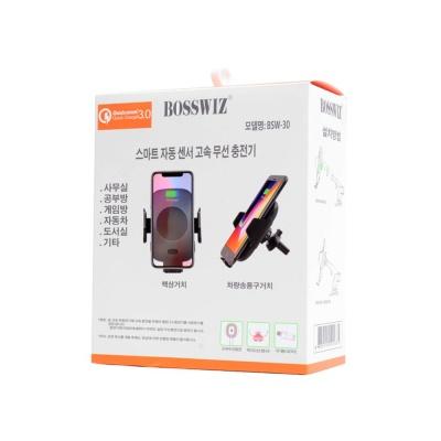 아이온 BSW 30 스마트센서 고속 무선충전기