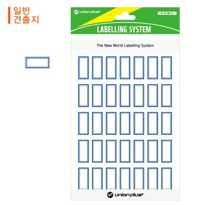유니온 견출지 (10매입) (청색) (UL 113B)