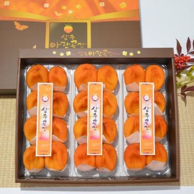 상주곶감 반건시 선물세트(80g 3팩)