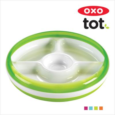 [OXO tot] 유아용 4칸접시_Divided Plate