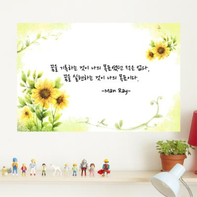 cw399-꽃의정원_칠판시트