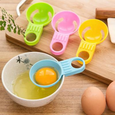 실속형 계란 노른자 분리기 1개(색상랜덤)