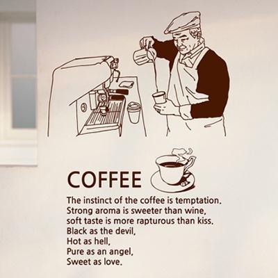 ijs397-커피의유혹