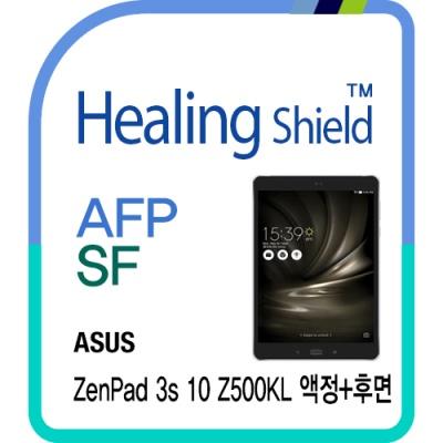젠패드 3s 10 Z500KL 올레포빅 1매+버츄얼스킨 2매