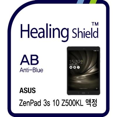 젠패드 3s 10 Z500KL 3in1 블루라이트차단 1매