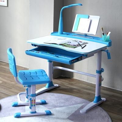 파스텔 900 성장형 책상세트(책상+의자)