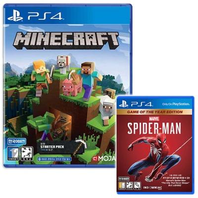 PS4 마인크래프트 스타터팩 + 스파이더맨 (더블팩)
