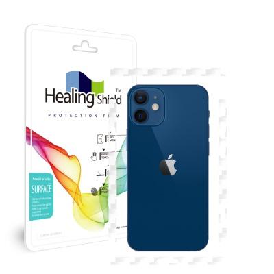 아이폰12 미니 카본화이트 측면테두리 보호필름 1세트