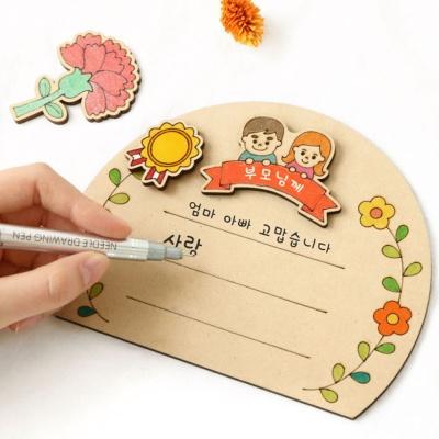 어버이날 카드만들기 감사패 FDPWD021Z
