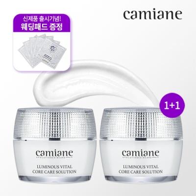 [웨딩패드5매 증정] 카미안느 NEW 기미예방크림 1+1