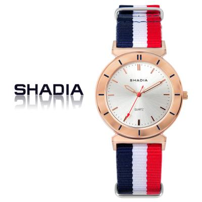 샤디아 SH10517-C 남녀공용 나토밴드 손목시계