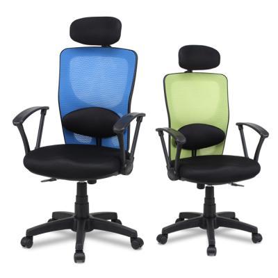 인터데코 메쉬 요추 의자 MD005