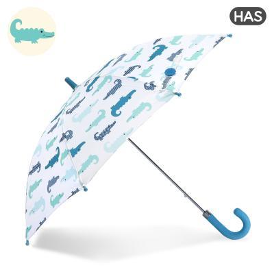 [HAS] 아동 우산 (크로커다일BL)